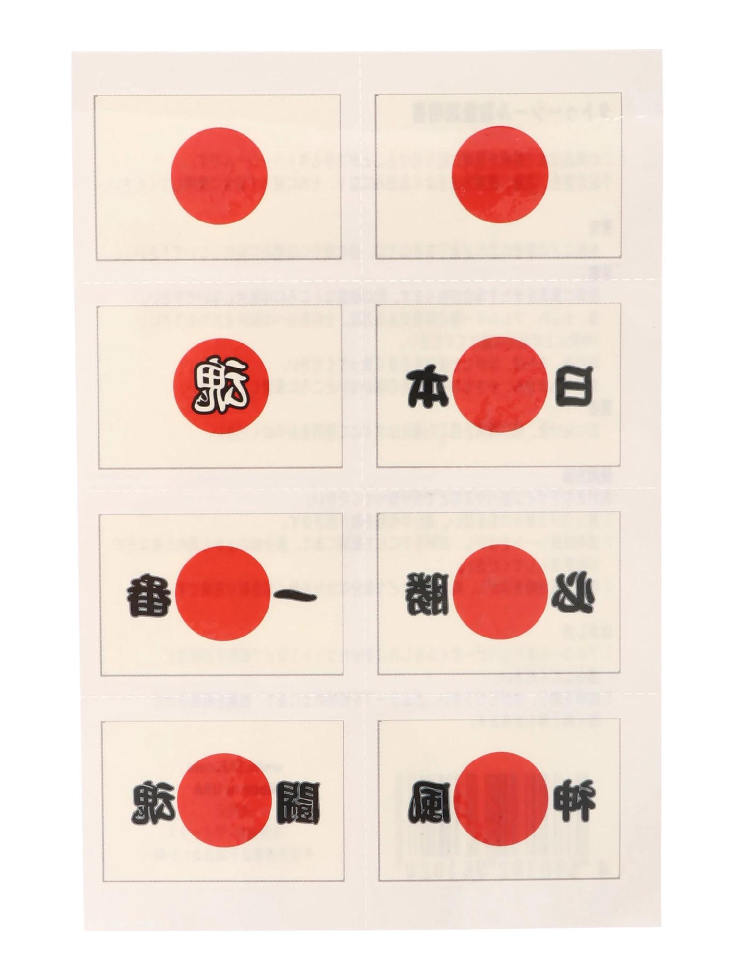 WEGO/日本応援タトゥシール