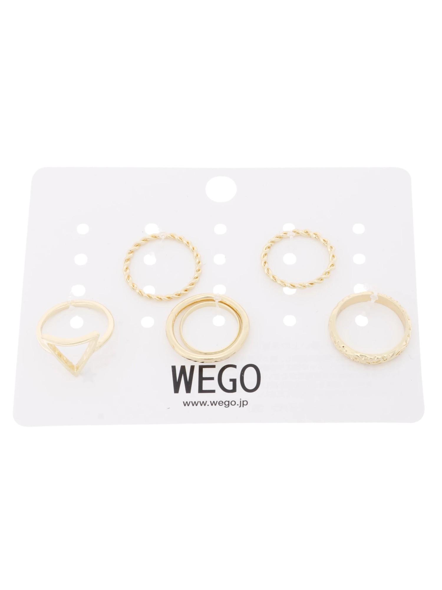 WEGO/リングセット