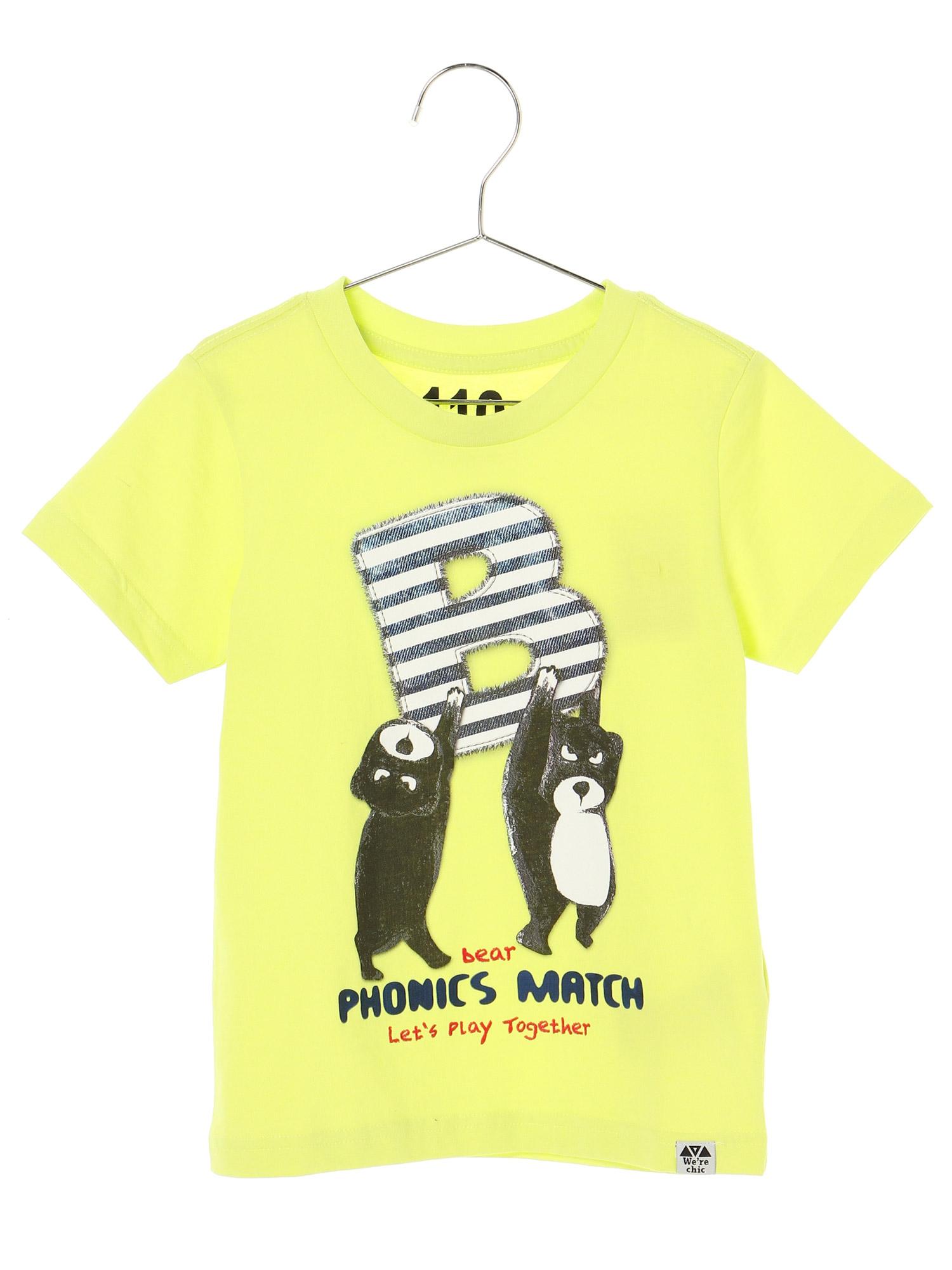 [GIORDANO]アニマルプリントTシャツ